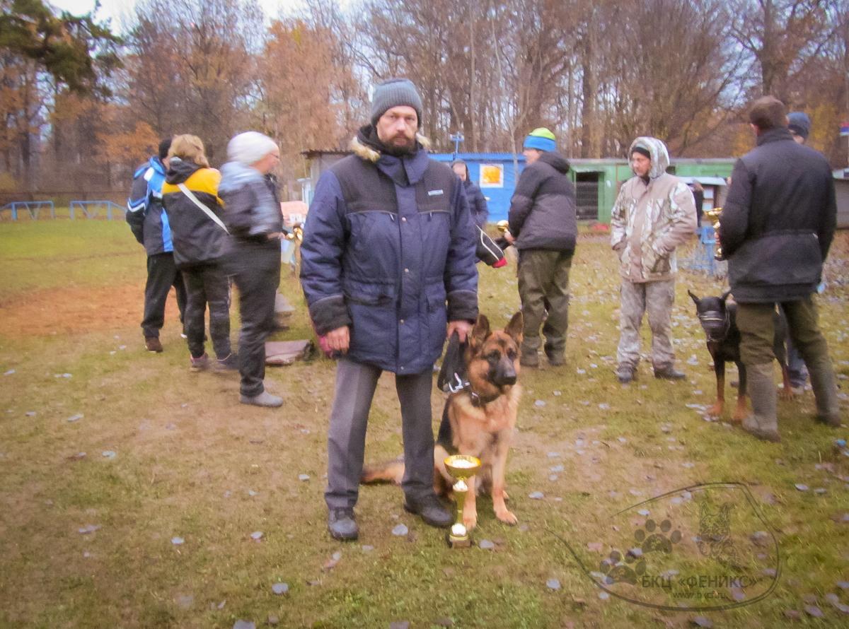 Горшков Василий с собакой - 1 место. Соревнования по собаководству.